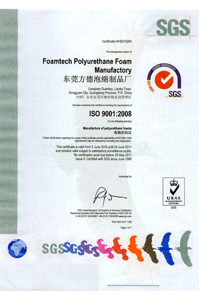 ISO9001 2008 Quality